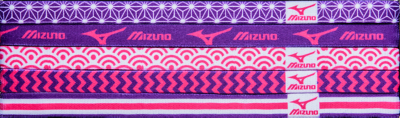 Mizuno Volleyball Women Accessories Headwear Headband